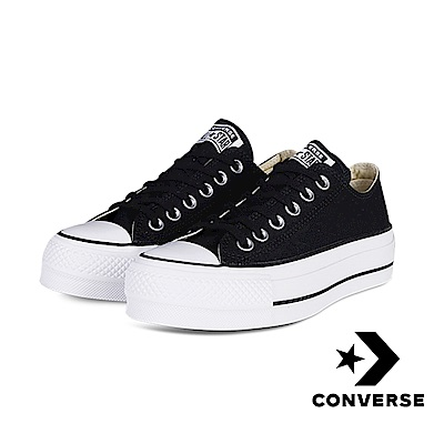 CONVERSE-All Star -女休閒鞋-黑