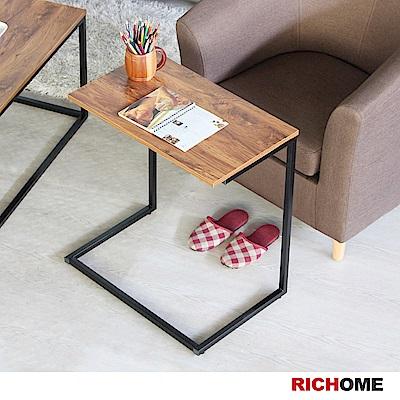 RICHOME漢堡極簡方便桌