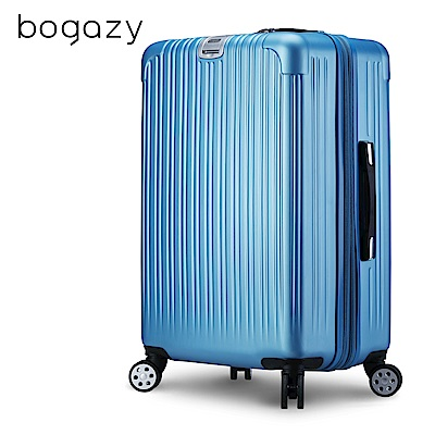 Bogazy 異想時空 25吋可加大行李箱(冰晶藍)