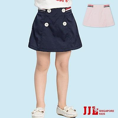 JJLKIDS 經典百搭純色雙排扣褲裙(2色)
