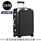 Rimowa Hybrid Check-In M 26吋行李箱 (霧黑色) product thumbnail 1