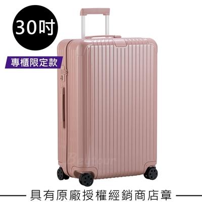 【直營限定款】Rimowa Essential Check-In L 30吋行李箱 (玫瑰粉)