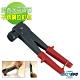 良匠工具 鋁及不銹鋼兩用鉚釘槍 垂直水平皆可使用 product thumbnail 1
