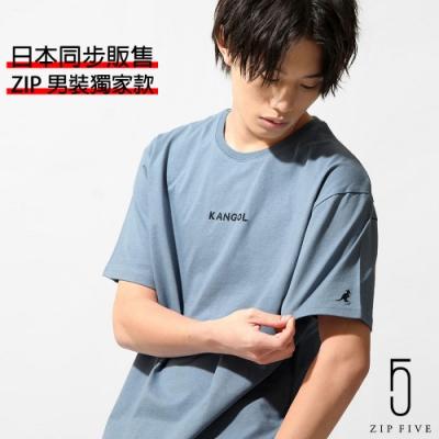 ZIP日本男裝 KANGOL x ZIP 聯名款短袖T恤 全台搶先預購