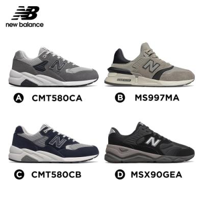 【時時樂限定】New Balance 復古鞋_中性:灰色/卡其/丈青/黑色