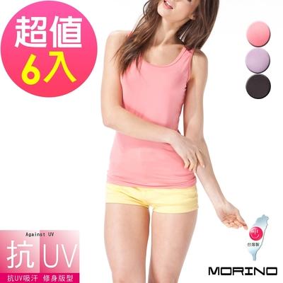 (超值6件組) MIT抗UV速乾女圓領背心MORINO摩力諾