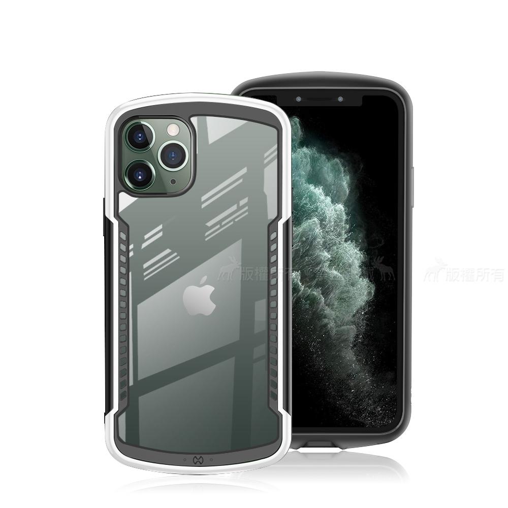 XUNDD 阿爾法系列 iPhone 11 Pro Max 軍規防摔手機殼(迷霧白)