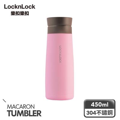 樂扣樂扣馬卡龍陶瓷保溫瓶450ml(轉蓋系列-粉)(快)
