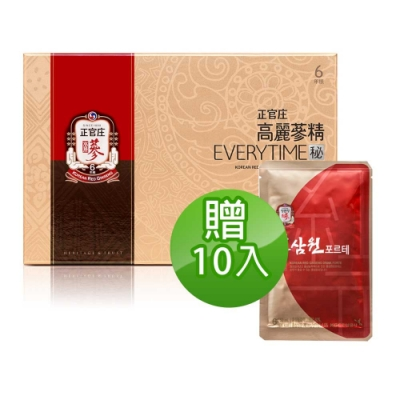 正官庄 高麗蔘精EVERYTIME秘 (20包)贈蔘元forte10 入