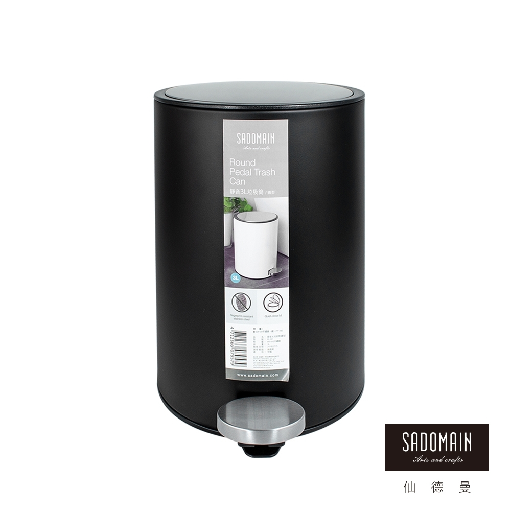 【SADOMAIN 仙德曼】家用美學緩降圓形垃圾桶-5L(黑)