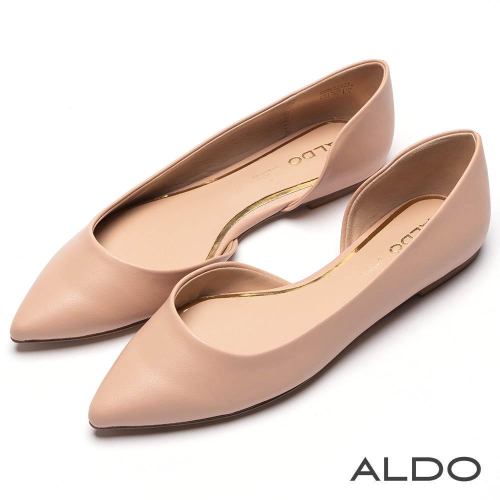 ALDO 原色不對稱金邊真皮鞋墊尖頭平底鞋~氣質裸色