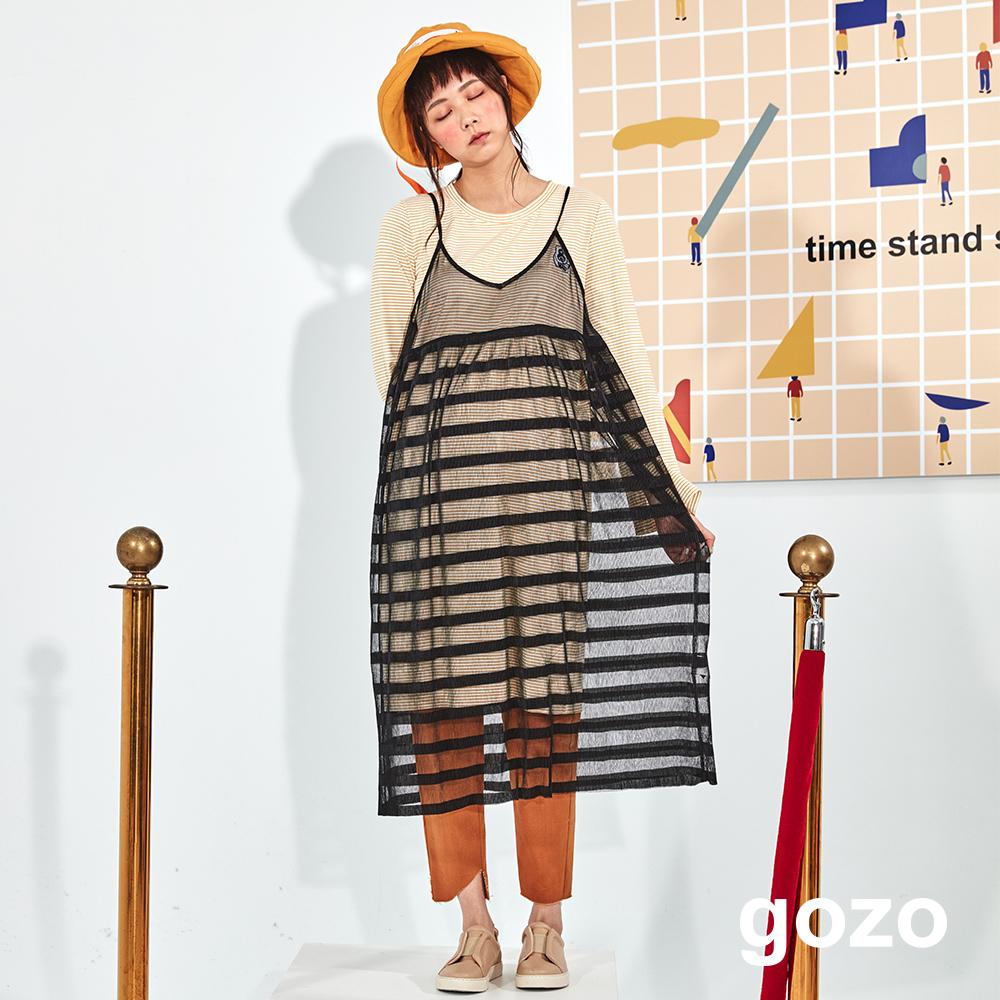 gozo 造型條紋二件式網紗吊帶裙(二色)