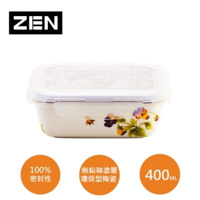 ZEN HANKOOK 祕密花園陶瓷微波盒400ml(長型)