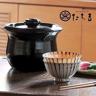 日本橘吉_極緻飯鍋(3合吹.黑)