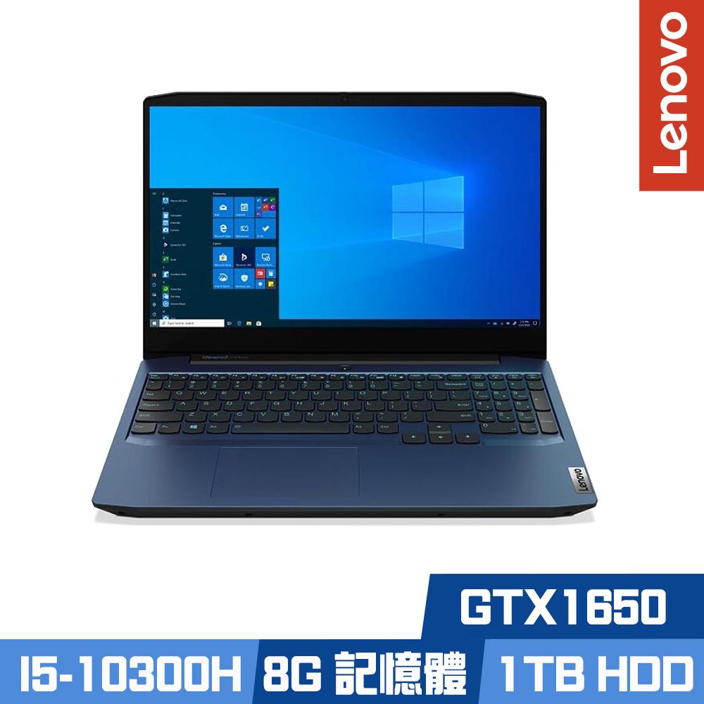 Lenovo IdeaPad Gaming 3i 15吋筆電 (I5-10300H/8G/1TB/GTX1650/Win10/藍)