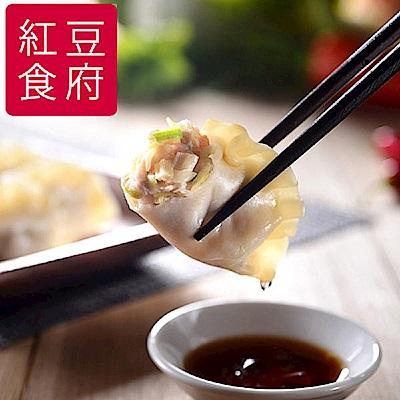 紅豆食府SH 韭黃高麗菜豬肉水餃(25粒/盒,共兩盒)