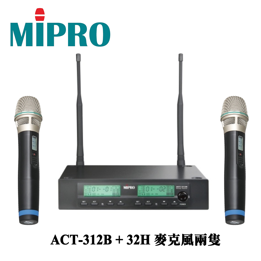 [無卡分期-12期] Mipro ACT-312B+32H 無線麥克風組 (兩支麥克風款) @ Y!購物