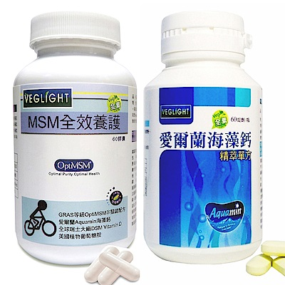素天堂 MSM全效養護膠囊( 2 瓶)+愛爾蘭海藻鈣( 2 瓶)