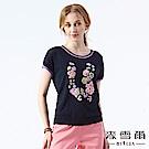【麥雪爾】水鑽永生緹花鏤空針織衫