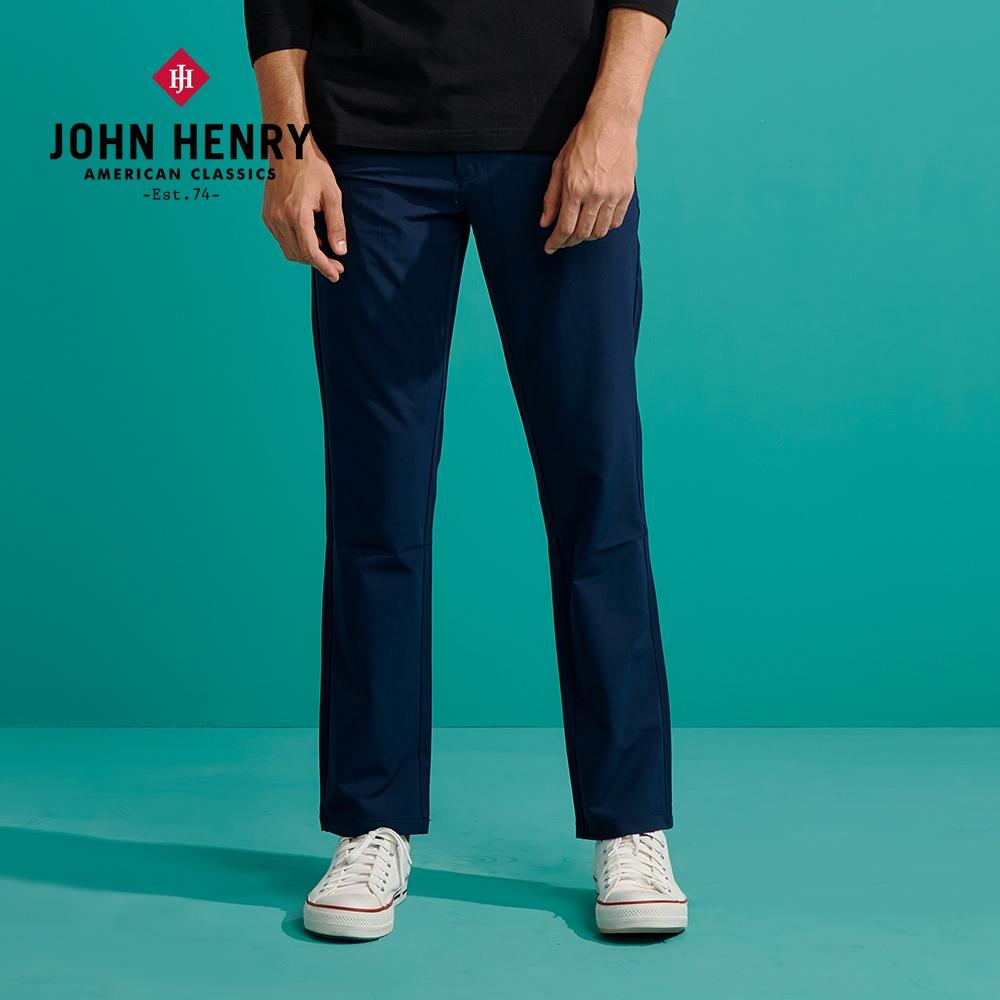 【JOHN HENRY】吸濕排汗機能長褲-二色選
