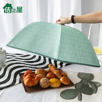 佶之屋 日式簡約加大可折疊骨架式保溫飯菜罩(80X80cm)