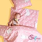 Embrace英柏絲 100%純棉 可洗兒童抗菌除臭三件組 睡墊+涼被+枕頭 波點白熊