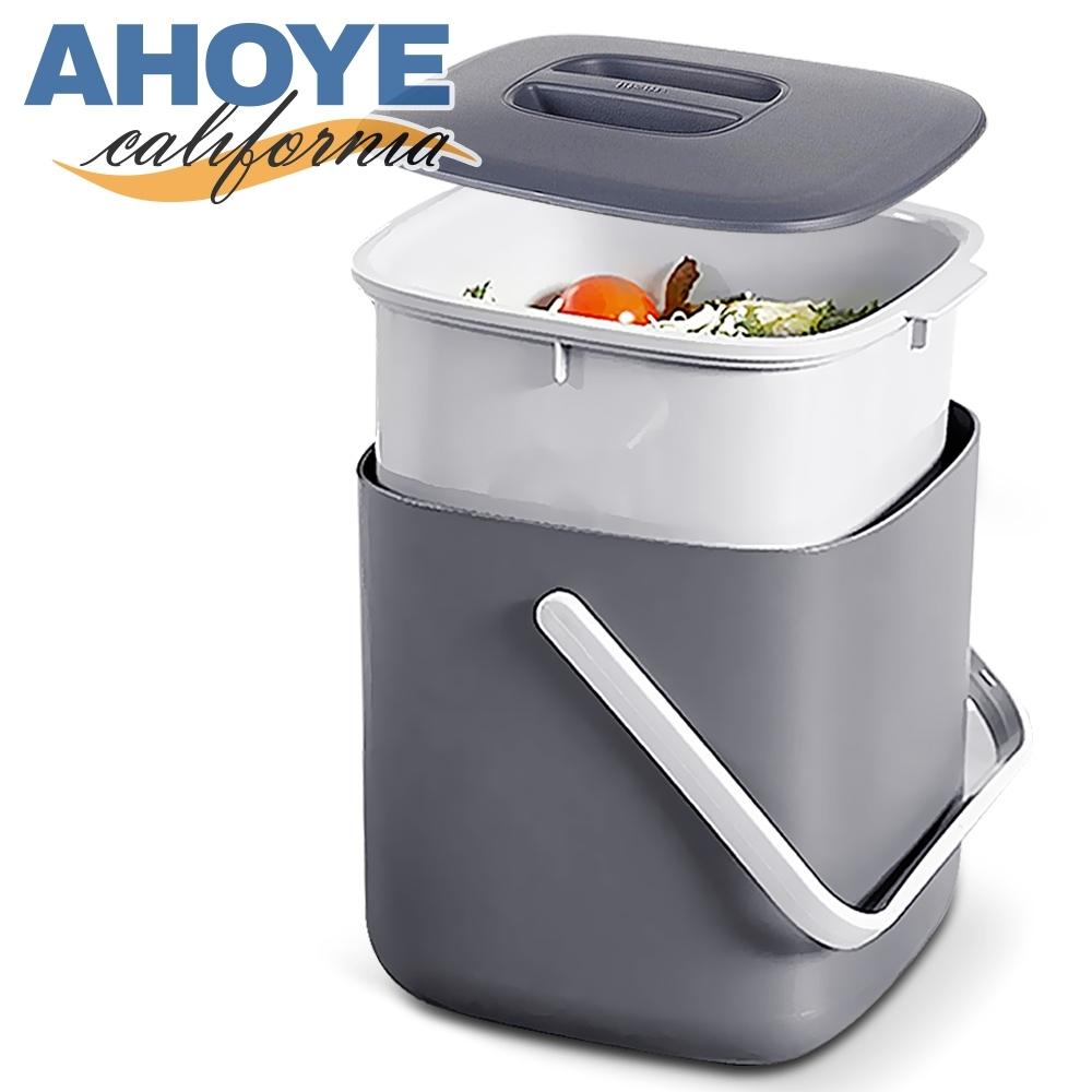 Ahoye 廚房瀝水廚餘回收桶 3L