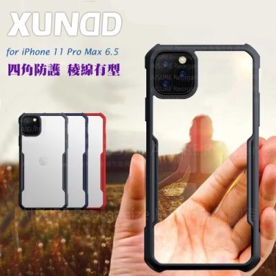 XUNDD for iPhone 11 Pro Max 6.5 生活簡約雙料手機殼