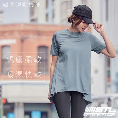 yoga Metro Hip Cover SS 地鐵傘狀蓋臀T 韓國瑜伽 運動機能服長版短袖上衣 MistyBlue乾燥霧霾藍