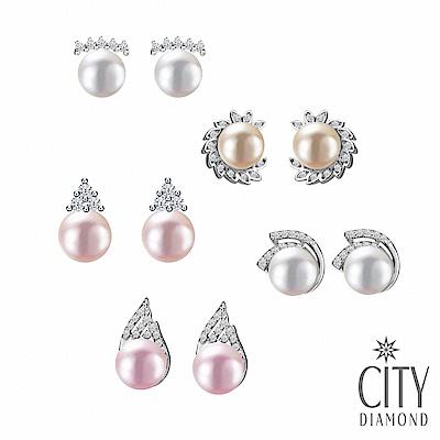 時時樂-City Diamond 引雅 淡水天然麵包珠耳環