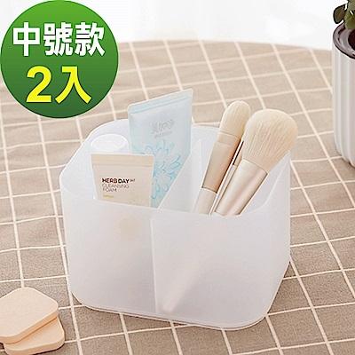 (2入組)大創新無印風化妝收納盒-中號款(2格) lemonsolo