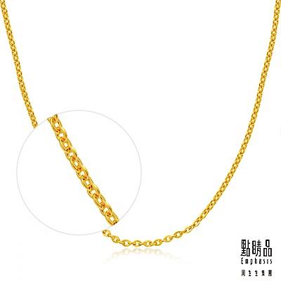 點睛品 典雅清新日常穿搭機織素練(40公分)_計價黃金
