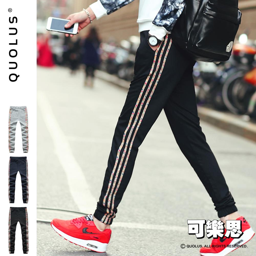 可樂思 條紋滾邊造型 抽繩 男生縮口褲 休閒褲