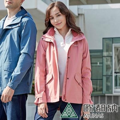 【ATUNAS 歐都納】女款經典GORE-TEX單件式外套A1GT2102W胭脂粉/防水防風透氣/刷毛保暖