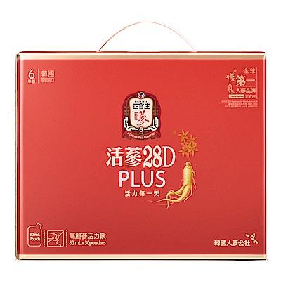 (時時樂限定)正官庄 活蔘28D PLUS(80mlx30包)