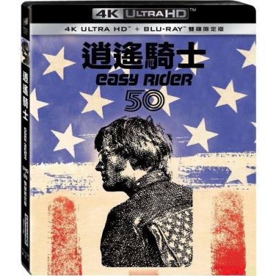 逍遙騎士 4K UHD+BD 雙碟限定版