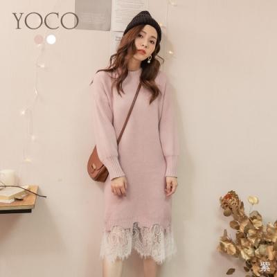 東京著衣-YOCO 甜美Queen蕾絲拼接抽鬚針織長洋裝