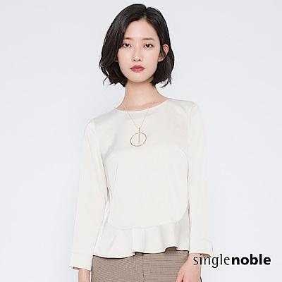 獨身貴族 別緻女子荷葉下襬緞面上衣(3色)