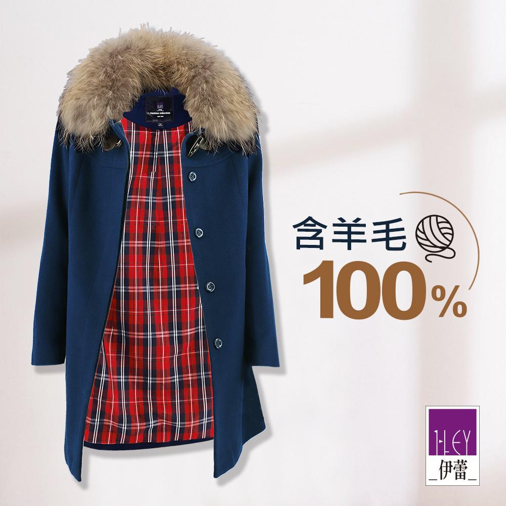 ILEY伊蕾 貉子毛領毛料大衣(黑/藍)