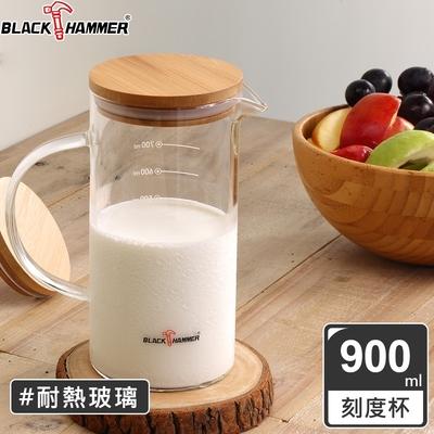 【BLACK HAMMER】竹木刻度耐熱玻璃水壺 900ML