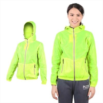 SOFO 女果凍連帽外套-抗UV 風衣 可收納 螢光綠
