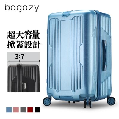 Bogazy 皇爵風範 25吋運動款胖胖箱行李箱(冰藍色)
