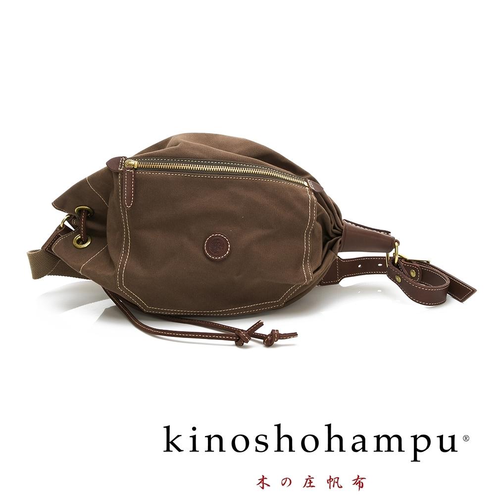 kinoshohampu 經典球型設計束口帆布斜揹包 咖啡