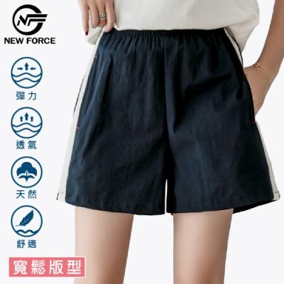 NEW FORCE輕盈透氣鬆緊寬腿女短褲-深藍