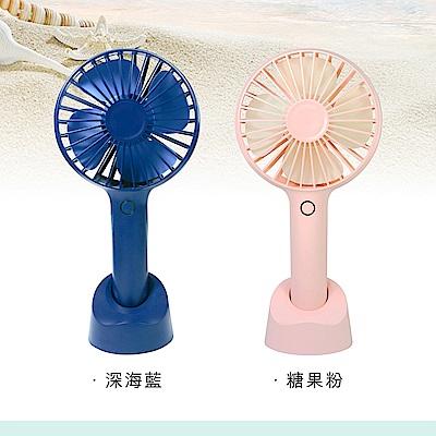 iNeno-USB便攜式馬卡龍風扇