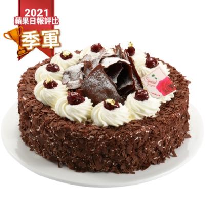 亞尼克蛋糕 德國黑森林6吋 母親節蛋糕預購 2021蘋果評比季軍