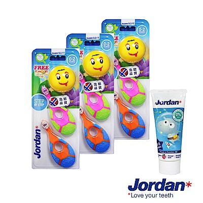 Jordan emoji 限定兒童牙刷2入組0-2歲*3組贈清新水果味兒童牙膏0-5歲*1