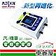 【麻新電子】SC-1000+ 鉛酸鋰鐵雙模 電瓶充電器(適用各類型汽/機車電瓶) product thumbnail 2