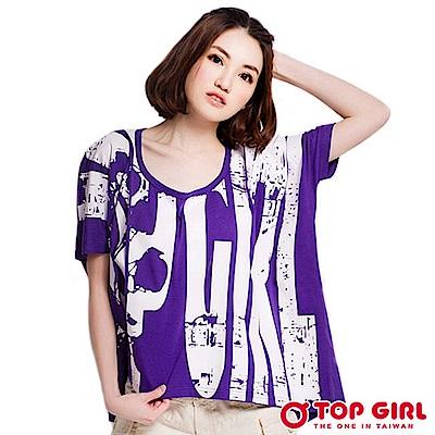 【TOP GIRL】韓系時尚圓領T - 甜蜜紫