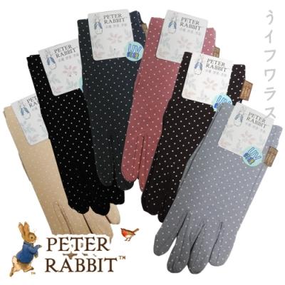比得兔觸控防曬手套-GL6921-3雙入
